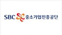 중진공, 중기제품 간접광고 지원 참여기업 모집