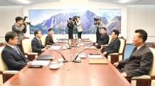 남북, 아시안게임 공동입장ㆍ단일팀 구성…통일농구 7월 개최