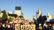 '갑질 방지' vs '을질 제도화'… 상가 10년 임대 보장 논란