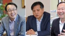 10대 서울시의회 전반기 의장은 누구?