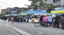 동작구, 중소기업 우수 제품 전시ㆍ판매전 개최