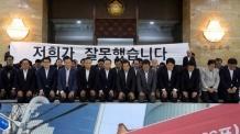 """이부망천 이어 유권자 비난 현수막…전여옥 """"한국당 아직 정신 못 차렸다""""일갈"""