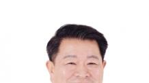 박승원 광명시장 당선자, '광명시정혁신기획단' 출범