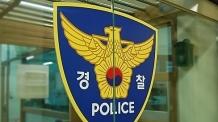 """""""불친절해"""" 알바생 위협한 특수경비업체 직원 검거"""