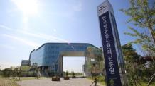방송통신전파진흥원(KCA), 공공기관 경영실적 A등급