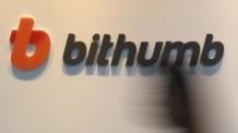 거래소 빗썸 해킹…회사 보유자산 암호화폐 350억 원 털렸다