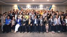 수원의 새로운 성장동력 '수직형 농장ㆍ푸드밸리'..왜?