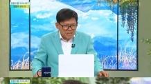 """'여성·장애인 비하' 엄용수 """"웃기려다보니 실수…거듭 사죄"""""""