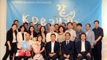 産銀 'KDB창업지원사업' 5년 생존율 52%, 지속가능성 2배
