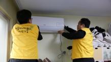 서울시, 시민이 아낀 에너지비용으로 '에너지빈곤층' 1만 가구 여름나기 지원