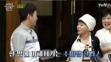 """김수미, 게 손질하다 """"모텔 가본지 한참 됐다""""…이유가?"""