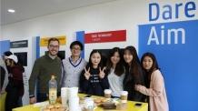 겐트대 글로벌캠퍼스, 30일 입학 설명회 개최