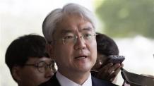 檢, '사법행정권 남용' 의혹 고발인 조사…임지봉 교수 출석