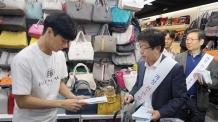 [6면] 개정 전안법 홍보하는 허남용 국가기술표준원장
