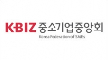 """(15:00 엠바고) """"중소기업, 남북경협의 주도적 역할"""""""
