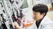 KTL, 전력량계 형식승인기관 지정…원활한 서비스 제공