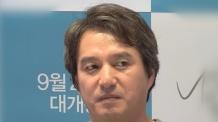 조재현, '합의된 성관계' 였다더니 금전 협박 주장?