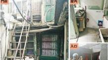 中 베이징도 '미친 집값'…2평짜리 단칸방이 5억원