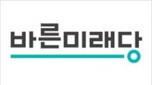 (일생) 이번엔 경쟁자, 김관영 대 이언주…바른미래당 새 원내사령탑은?