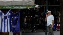 그리스, 8년만에 구제금융 졸업