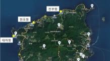 울릉도 일대 해양생명자원 발굴조사 추진