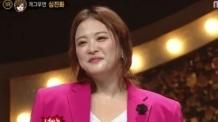 """'복면가왕' 빅토리아 베컴은 심진화…""""너무 짜릿했다"""""""