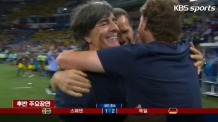 독일, 극적 승리 후 스웨덴 벤치에 도발 '사과'