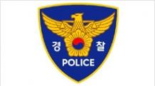 9시 30분[단독]대낮 아울렛서 성기노출ㆍ음란행위 '백인남성' 경찰 입건