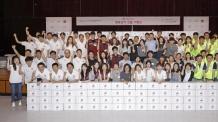 (사진) 행복얼라이언스 행복상자 전달-copy(o)1