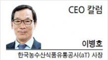 新남방정책과 '기회의 땅' 베트남