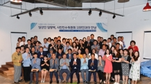 임병택 시흥시장 당선인, 시민인수위원회 100인과 만나