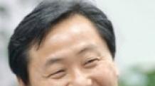 김관영은 누구?…사시ㆍ행시ㆍ회계사 모두 합격