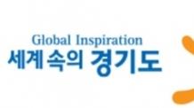 남경필 '굿모닝ㆍ NEXT 경기'사라지고..이재명 슬로건은?