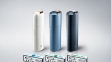(온라인 0910) KT&G, 전자담배 '릴' 판매점 2배로 확 늘린다