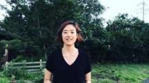 """고민정 靑부대변인 """"남편도 희귀질환"""" …'아이스 버킷' 동참"""