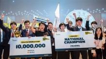 사진2단으로[2단]현대해상 대학생들 아이디어 후원 '인액터스' 개최
