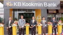 KB국민은행, 캄보디아에 5ㆍ6번째 지점 개설