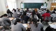 고전문학 수업 중 '특정단어' 설명도 성희롱?…국어교사 징계 논란