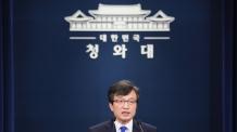 """(종합) 文대통령 """"기무사 계엄령 검토문건 즉시 제출하라""""…靑 일문일답"""
