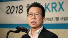 한국거래소, 자사주 거래내역 통보 시스템 구축한다