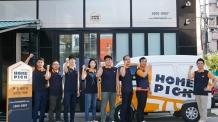 (1700) 신개념 택배 픽업 서비스 주목, GS칼텍스와 SK에너지가 손 맞잡은 '홈픽'