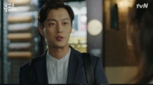 """'식샤3' 윤두준, 백진희와 14년 만에 재회…""""많이 변했다"""""""