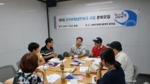 동작구, 세대공감 통일원정대 참여자 모집