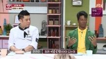 """""""엄마가 귀찮아서 출생신고 안해""""…한현민, 나이리지아 국적 없는 이유 공개"""