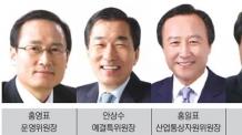 인천지역구 4명 국회의원 후반기 국회 상임위원장 선출