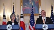 정부, 9월 종전선언 위한 외교전 본격화