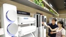 """'더위야 고맙다'…롯데하이마트 """"폭염특보에 에어컨 매출↑"""""""