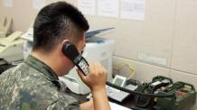 南北, 29개월만에 서해지구 軍통신선 완전 복구