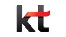 엠바고 추가 (온 1430) KT '남북한 ICT 교류협력 심포지엄' 개최