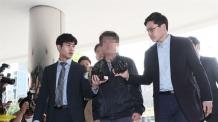 드루킹 특검, 김경수 지사 전 보좌관 자택 압수수색